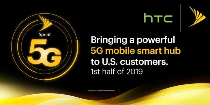 اچ تی سی و Sprtint یک هاب هوشمند موبایل 5G را در نیمه اول سال ۲۰۱۹ رونمایی خواهند کرد