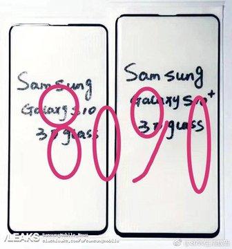 IMG 20181121 114544 - گلس نمایشگر گلکسی اس ۱۰ لو رفت