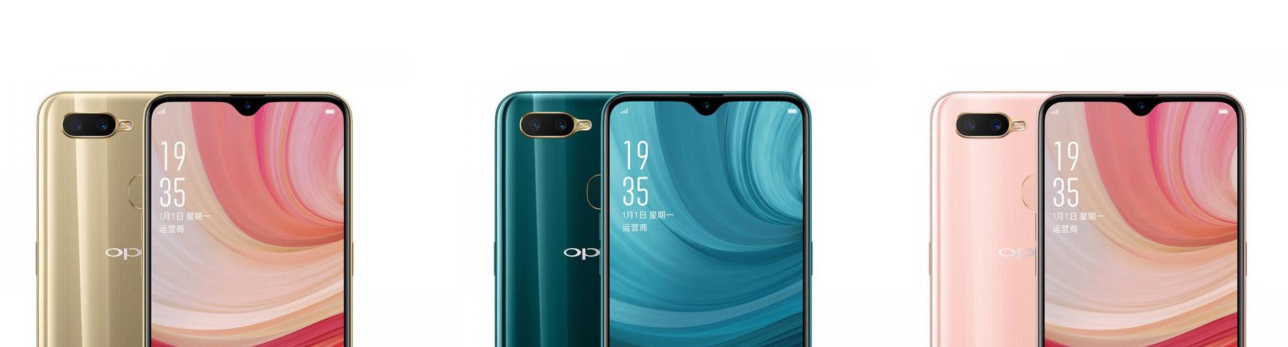 اوپو ای ۷ (Oppo A7)