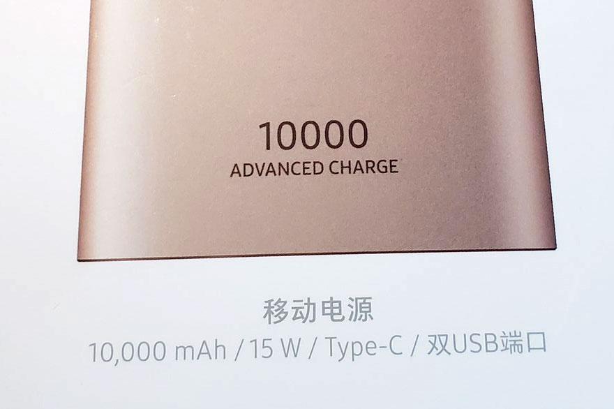 پاور بانک فست شارژ ۱۰ هزار میلی آمپری Advanced Charge سامسونگ با پورت Type C و قیمت فقط ۲۰ دلار