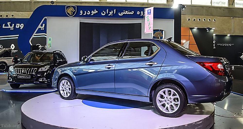 شرایط پیش فروش ایران خودرو ۲۶ آذر ۹۷ اعلام شد