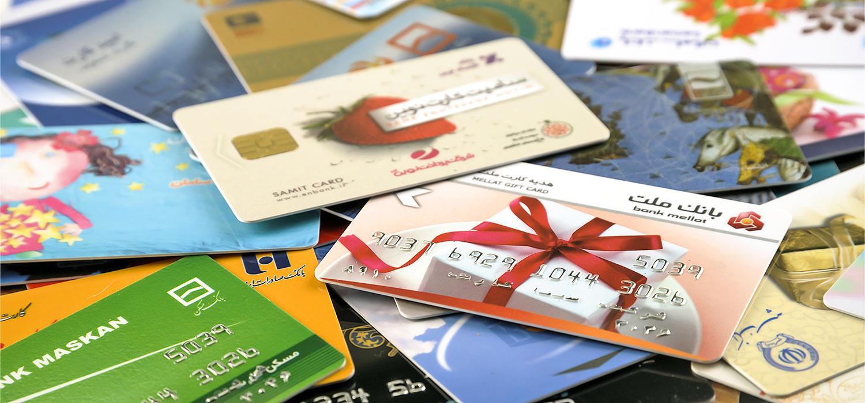 اجاره کارت و حساب بانکی