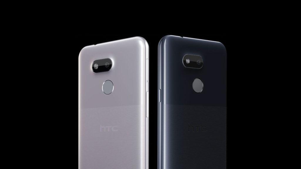 اچ تی سی یو ۱۲ اس (HTC U12s)