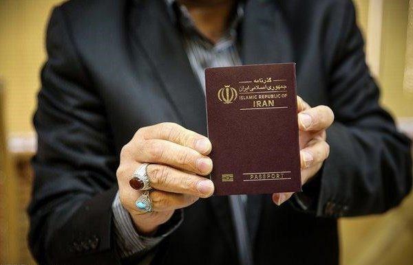 پاسپورت الکترونیک ایران