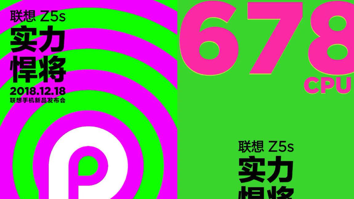 لنوو Z5s با چیپست اسنپدراگون ۶۷۸ و اندروید ۹ عرضه خواهد شد