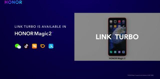 فناوری Link Turbo آنر