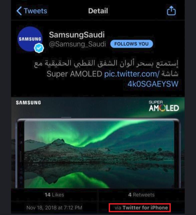 توییت سامسونگ عربستان سعودی