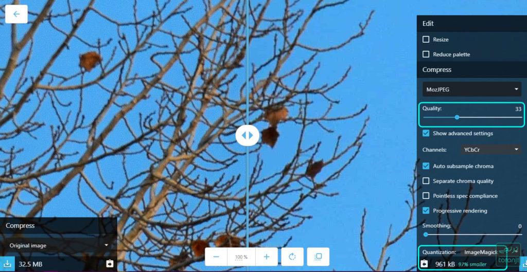 کاهش حجم عکس از ۳۲ مگابایت به ۹۰۰ کیلوبایت