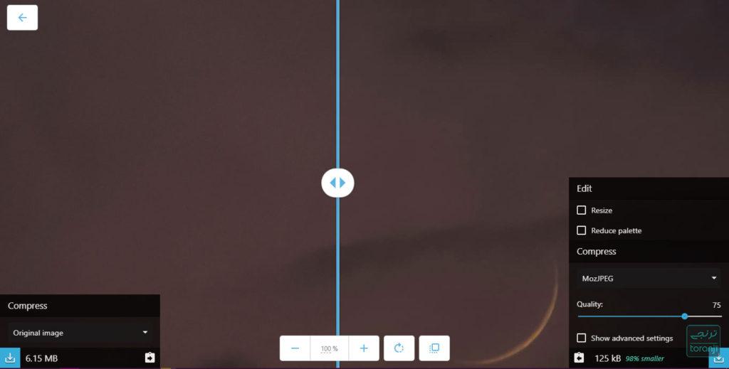 کاهش حجم عکس از ۶.۵ مگابایت به ۱۲۵ کیلوبایت