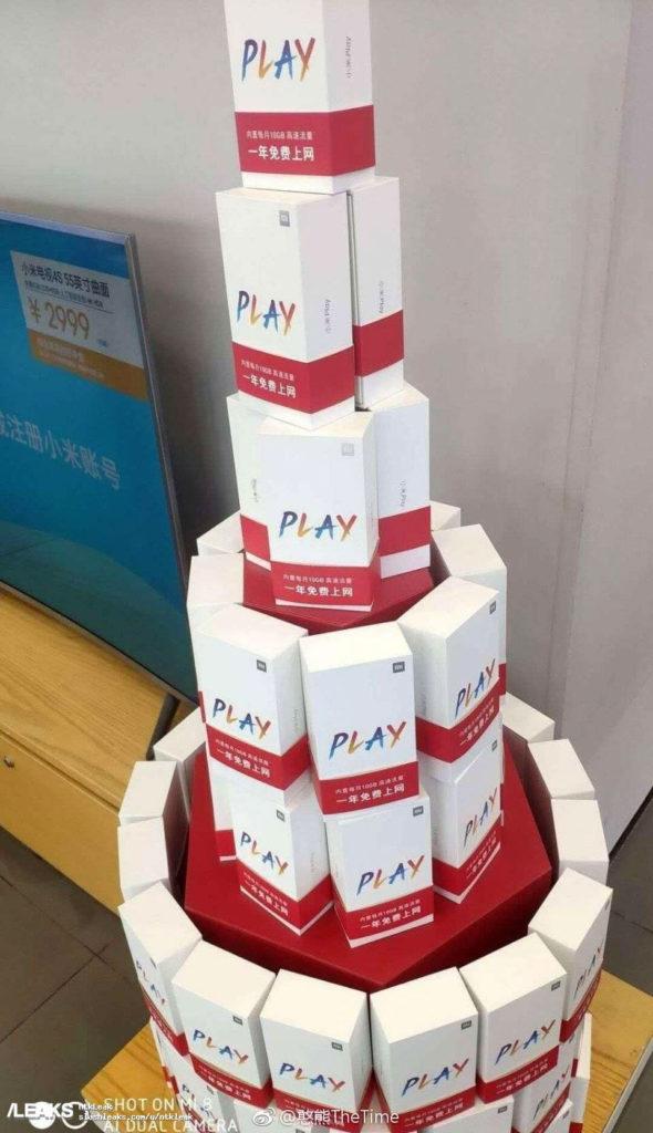 جعبه شیائومی می پلی (Xiaomi Mi Play)