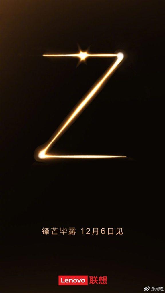 تاریخ معرفی رسمی لنوو Z5s