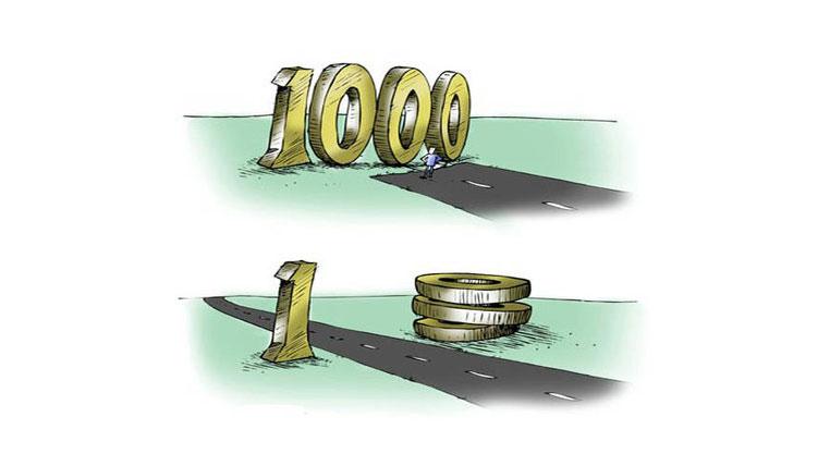 حذف چهار صفر از پول ملی حداقل ۲ سال زمان می برد