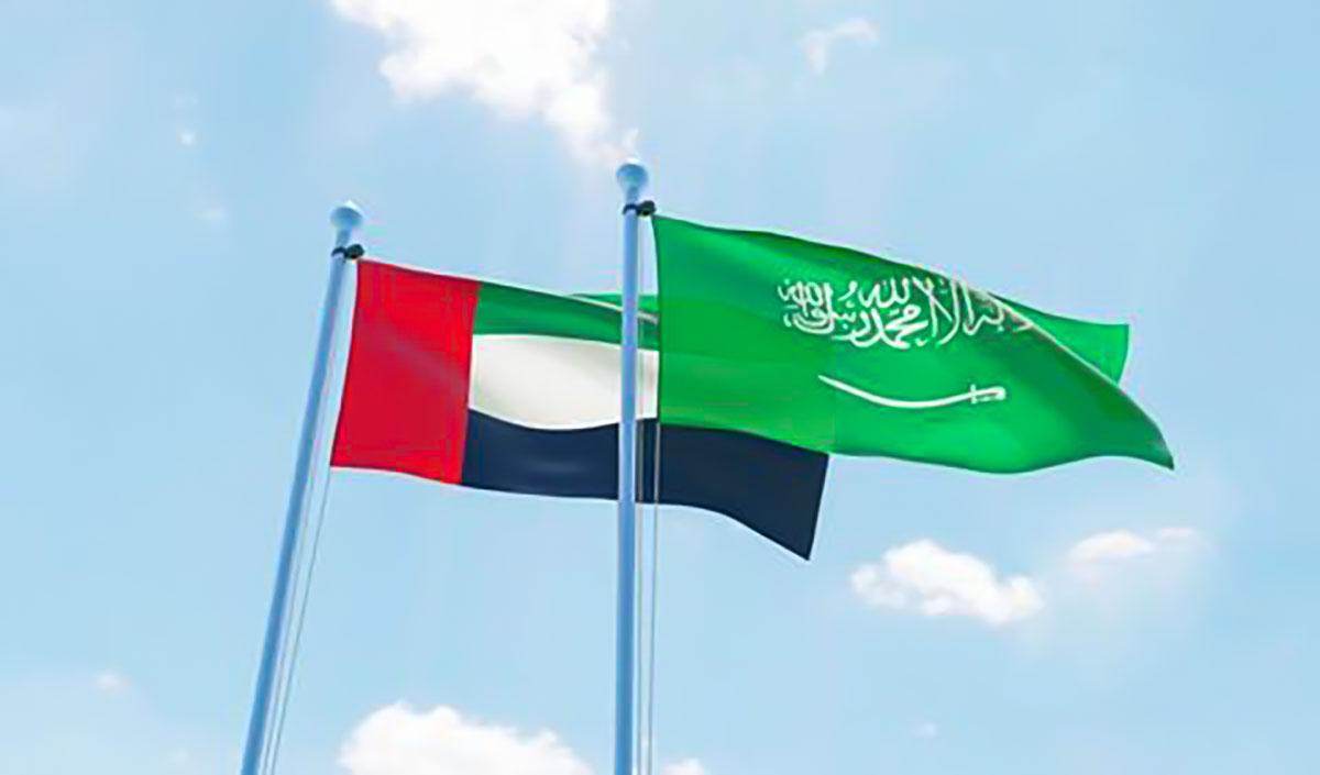 رمزارز عربستان