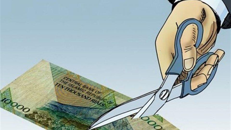 حذف چهار صفر از پول ملی چه تاثیراتی دارد؟
