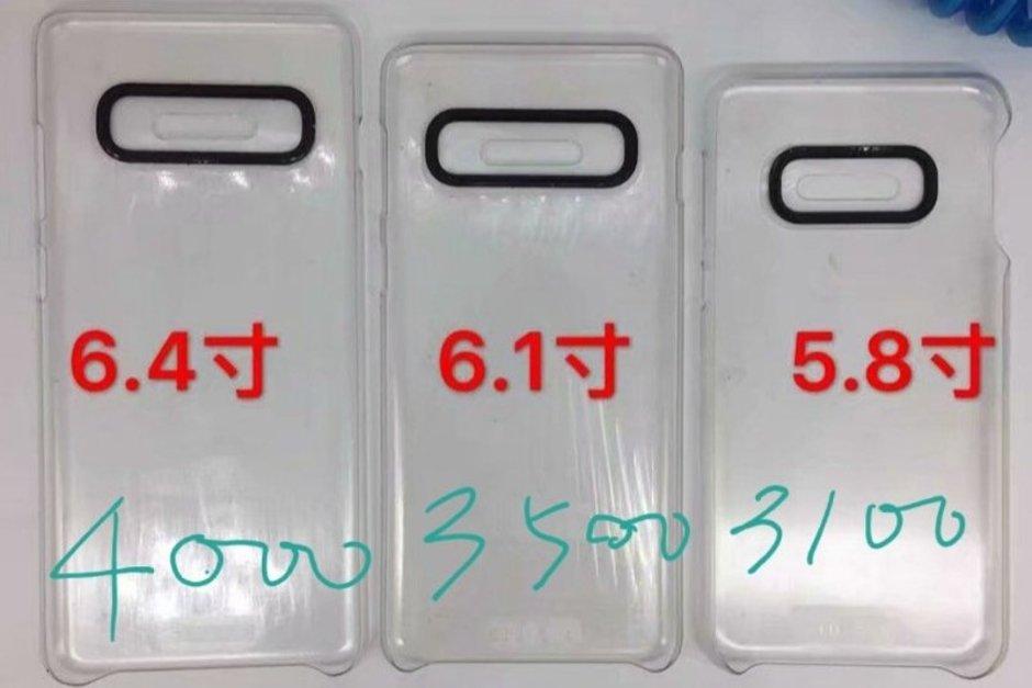حجم باتری گلکسی اس ۱۰ و گلکسی اس ۱۰ پلاس ۵۰۰ میلی آمپر بیشتر از نسل قبل خواهد بود