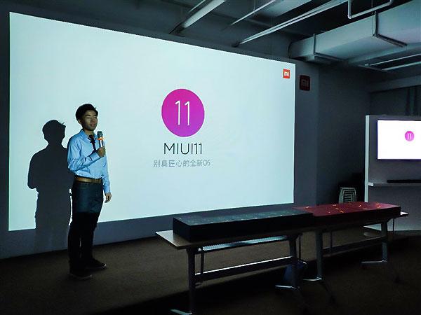 نتیجه تصویری برای MIUI 11