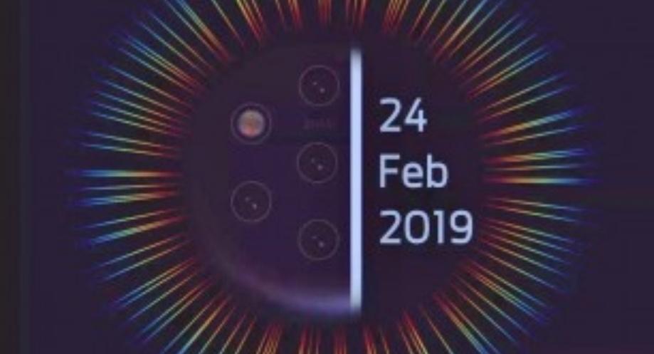 تیزر رسمی نوکیا برای مراسم ۵ اسفند MWC 2019 نوکیا ۹ و یک دستگاه با سوراخ نمایشگر را نشان می دهد
