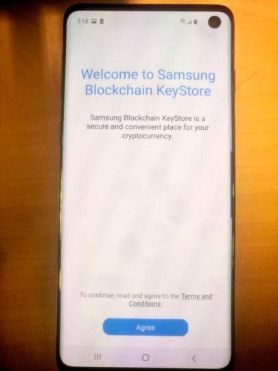samsung blockchain keystore 1 405x540 - گلکسی اس ۱۰ با سوراخ نمایشگر و حاشیه نمایشگر قابل توجه دیده شد