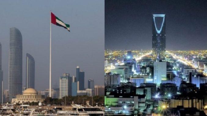 uae ksa saudi 678x381 - رمزارز مشترک عربستان و امارات راه اندازی شد
