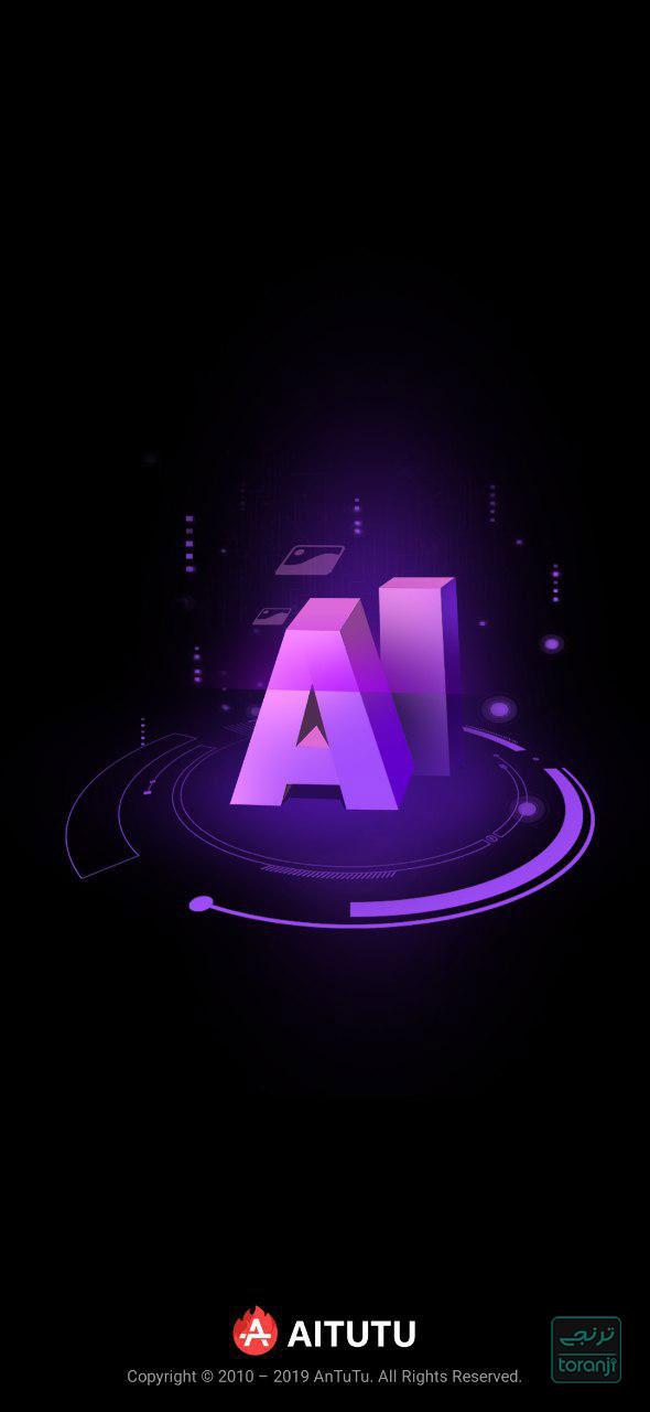 بنچمارک Antutu AI