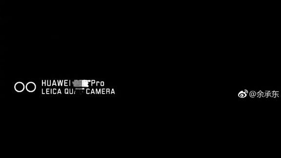 تلویحا تایید شد که هواوی پی ۳۰ پرو با دوربین چهارگانه عرضه می شود