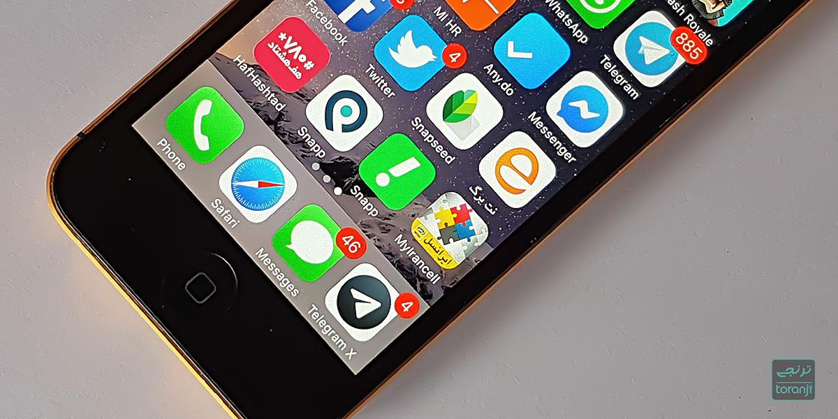 نرم افزار و اپلیکیشن های ایرانی روی آیفون (سیستم عامل iOS) از کار افتادند