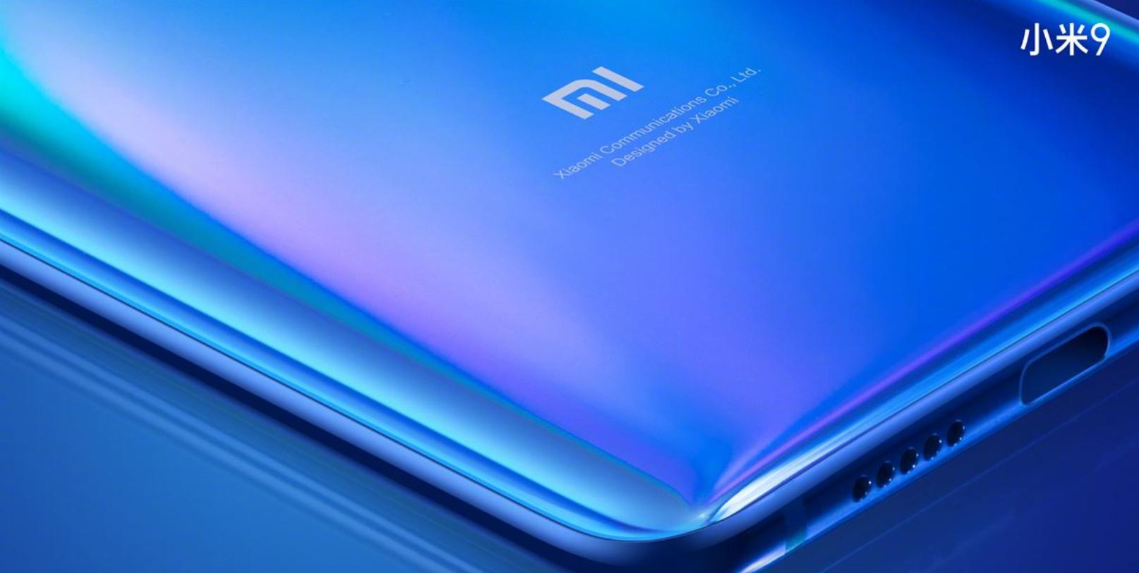 شیائومی می ۹ (Xiaomi Mi 9) در رنگ های گرادیانت متفاوت ببینید