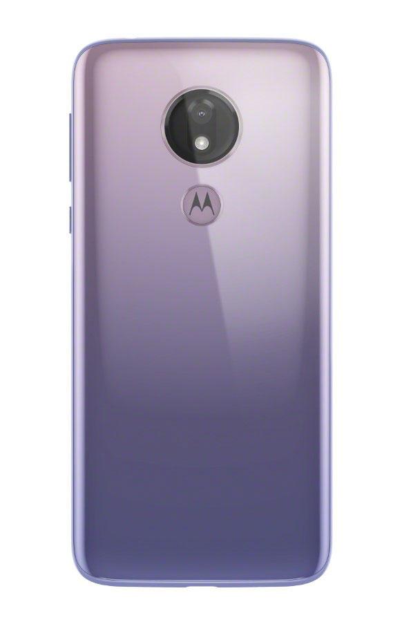 موتورولا موتو جی ۷ پاور