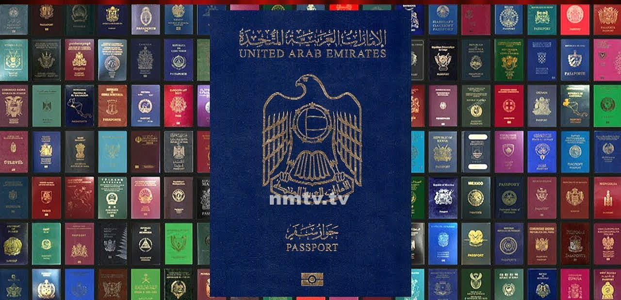 پاسپورت امارات