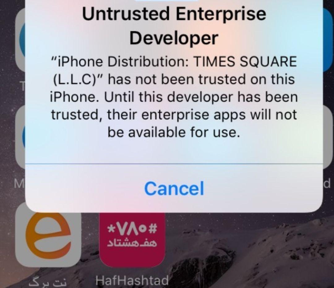 تحریم نرم افزارهای ایرانی iOS توسط اپل