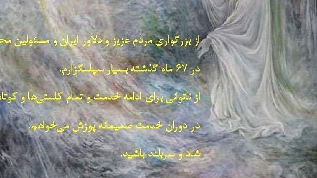 دکتر ظریف استعفای خود را به صورت اینستاگرامی اعلام کرد