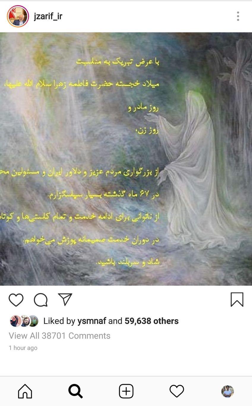 استعفا دکتر ظریف