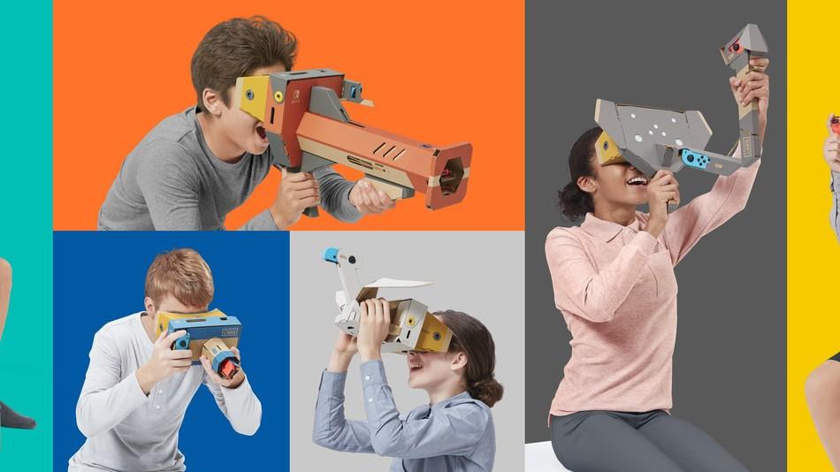نینتندو VR