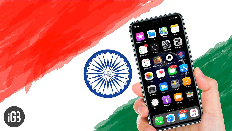 آیفون ساخت هند
