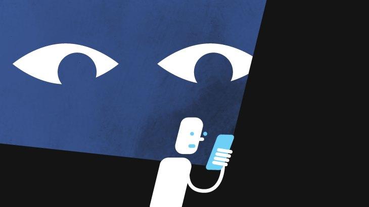 جاسوس افزار فیس بوک