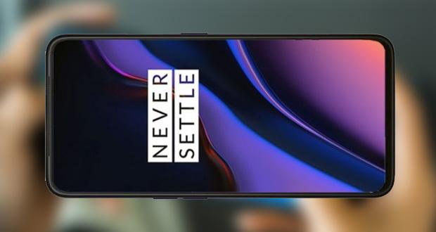 مشخصاتی از وان پلاس ۷ (OnePlus 7) لو رفت