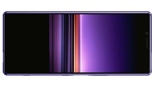 سونی اکسپریا ۱۰ اولترا با نمایشگر ۷ اینچی ۲۱:۹ خیلی کشیده خواهد بود