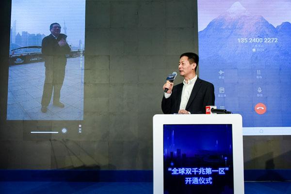 اولین تماس تصویری روی شبکه 5G در شانگهای چین برقرار شد