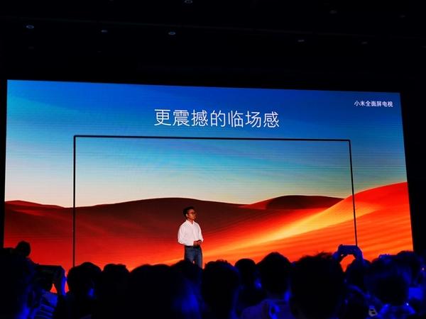 تلویزیون شیائومی ۲۰۱۹ با قیمت پایه ۱۶۹ دلار رسما معرفی شد