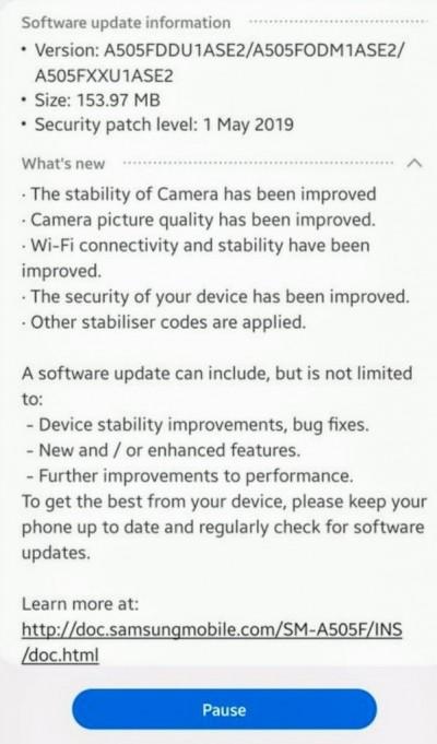 آپدیت سامسونگ گلکسی ای ۵۰ (Galaxy A50)