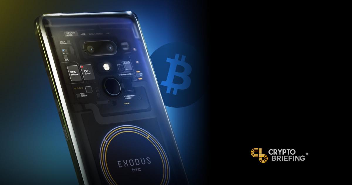 اچ تی سی Exodus 1s رسما معرفی شد: گوشی مبتنی بر بلاکچین جدید تایوانی ها