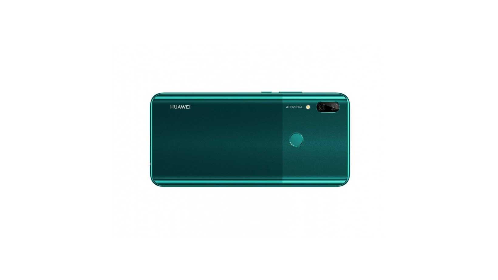 قیمت هواوی پی اسمارت زد (Huawei P Smart Z) توسط آمازون ایتالیا لو رفت