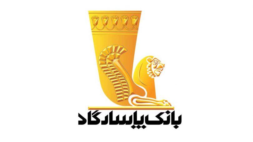 Pasargad - آموزش دریافت رمز دوم یکبار مصرف برای تراکنشهای و تبادلهای ملی با کارتهای بانکی