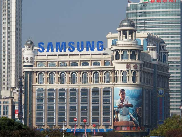 کارخانه های ال جی و سامسونگ در کره جنوبی تعطیل می شوند