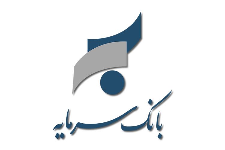 Sarmaye - آموزش دریافت رمز دوم یکبار مصرف برای تراکنشهای و تبادلهای ملی با کارتهای بانکی