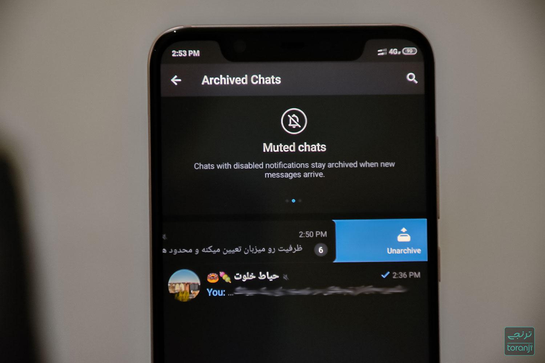 آموزش از آرشیو درآوردن پیام تلگرام