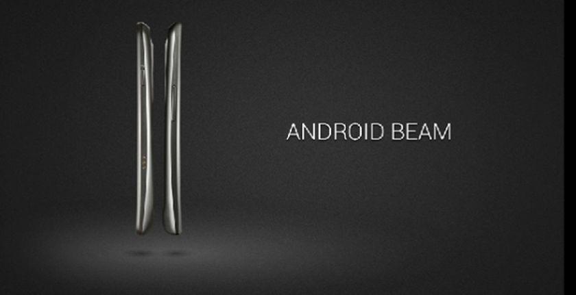 ویژگی Android Beam در اندروید ۱۰ یا همان اندروید Q حذف شده است