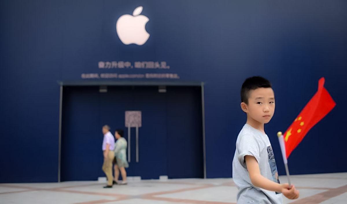 تحریم اپل چین