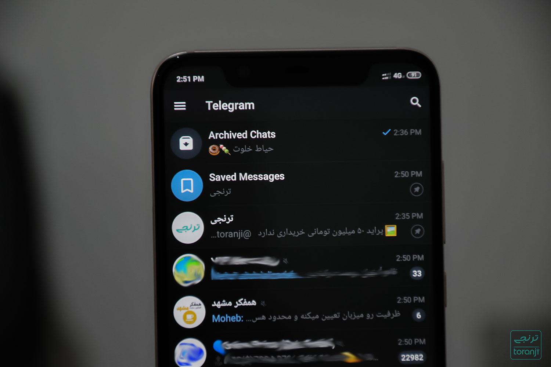 پیام های آرشیو شده تلگرام کجاست؟