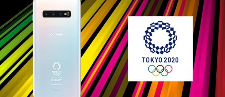 نسخه المپیک گلکسی اس ۱۰ پلاس